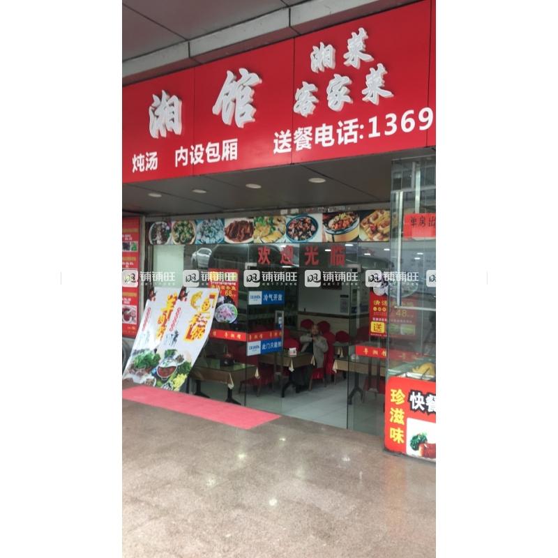 罗湖区银湖90店铺出租适经营早餐,烧烤