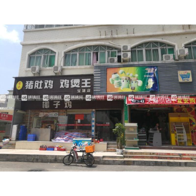 宝安区西乡商业街餐厅招租
