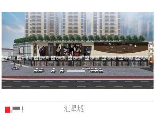 汇新城购物中心强势入驻深圳沙井