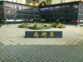 正尚盛世广场