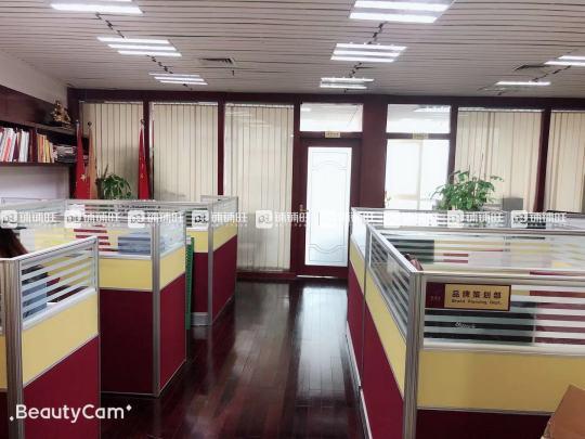 南山区咖啡厅承包/南山西海明珠办公司招租
