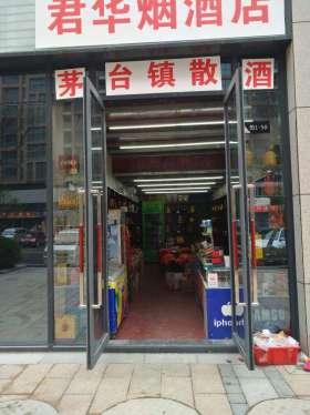 陈先生的店