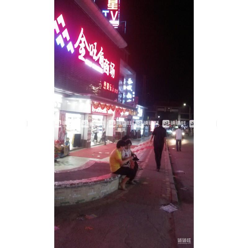龙华新区观澜商业城旺铺-招租