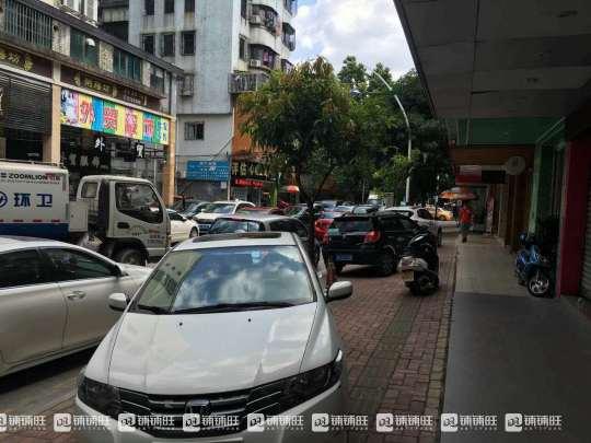 斗门区井岸步行街五谷杂粮转租(5图)-珠海空铺转让
