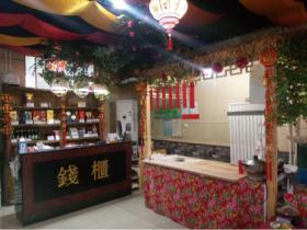 大年三十水饺