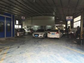 旭航汽车修理厂