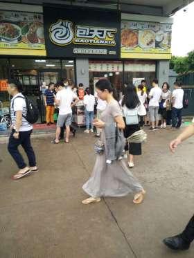 深圳市龙华新区包天下餐饮店